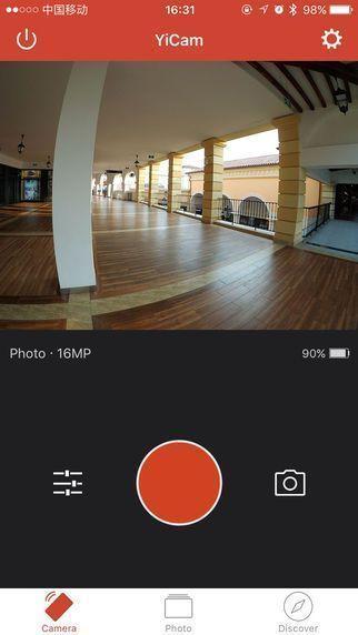 apps_para_camaras_deportivas_07