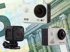 cámaras deportivas más vendidas julio