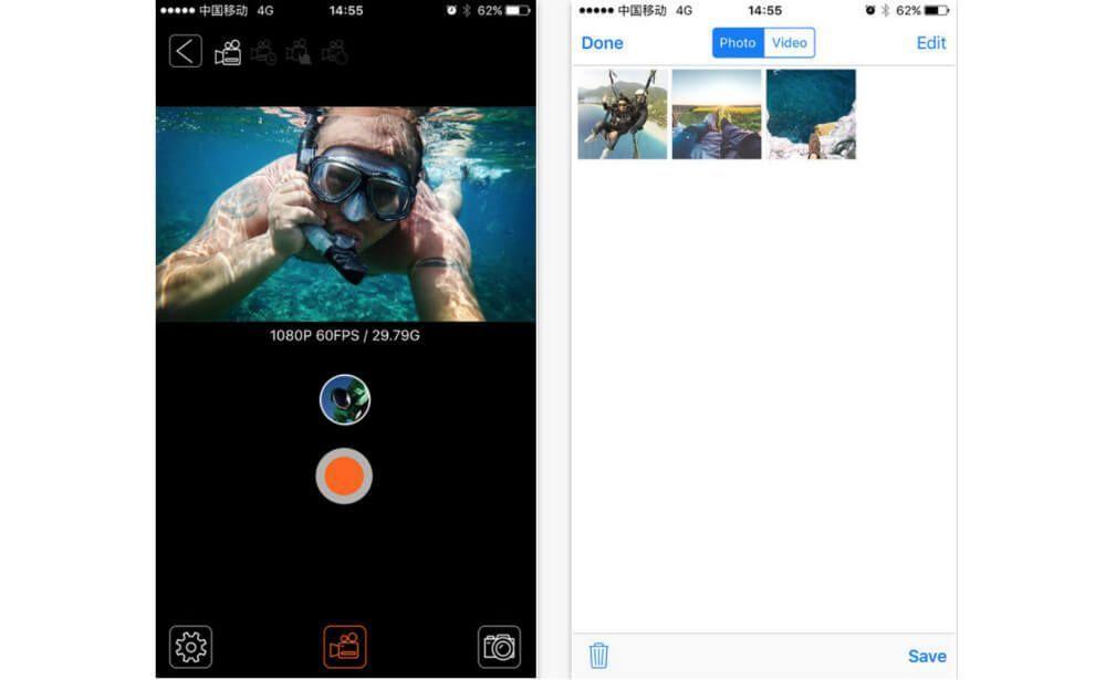 thieye v5s 4k app
