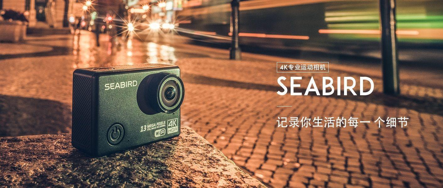 xiaomi mijia seabird 4k sport camera